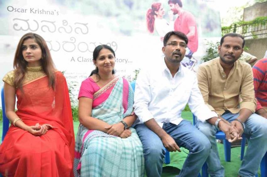 Manasina Mareyali Press meet Photos