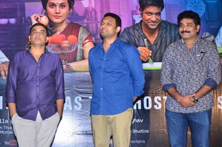 Anandho Brahma Success Meet Photos