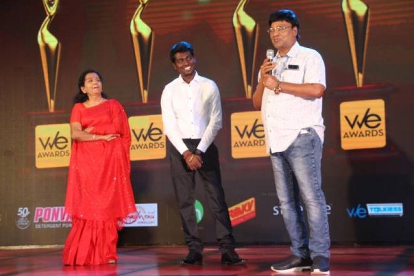 We Awards 2017 Photos