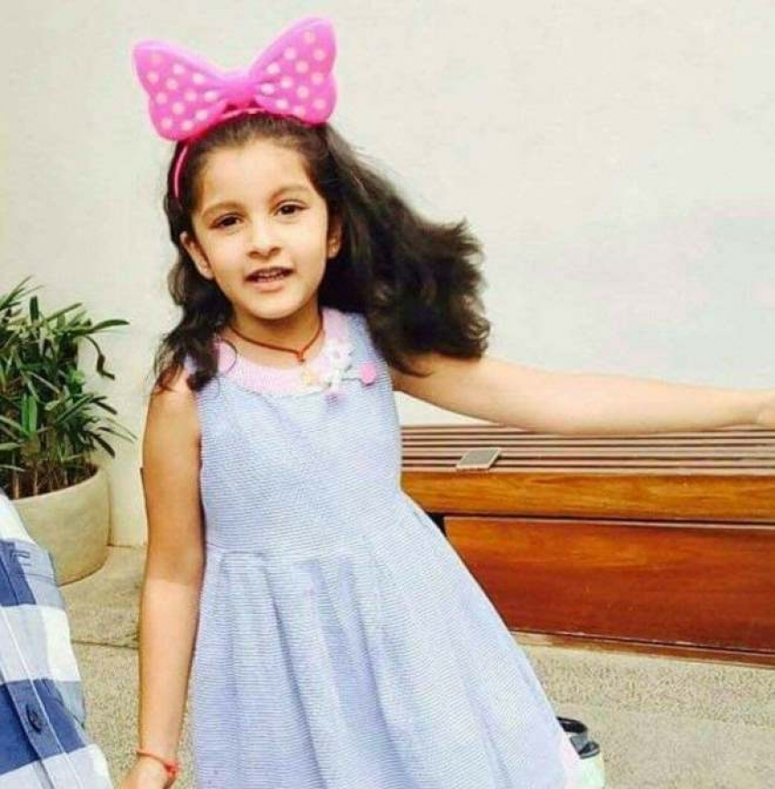 Mahesh Babu Daughter Sithara Unseen Photos