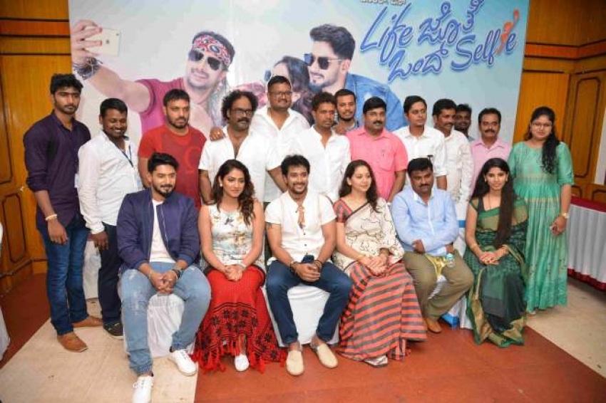 Life Jote Ondu Selfi Movie launch Photos