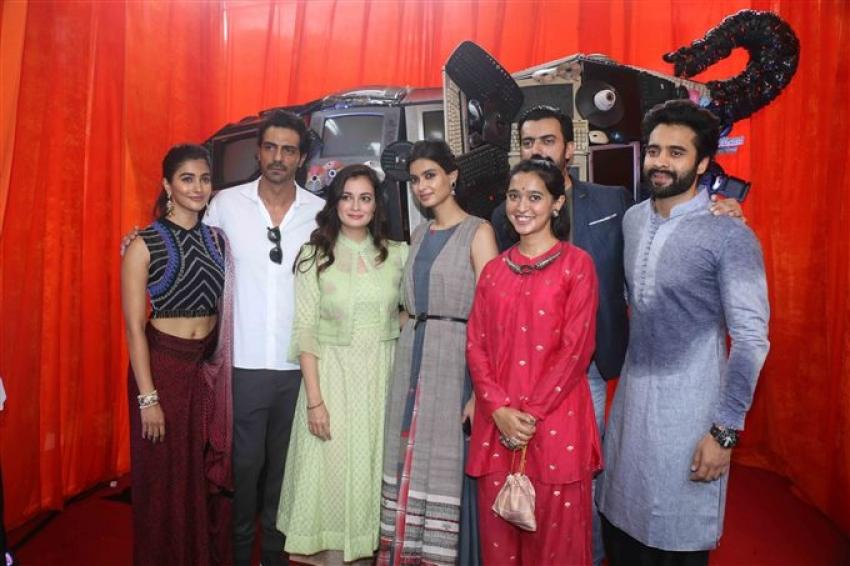 Bollywood Celebrities At Gajyatra Event Photos