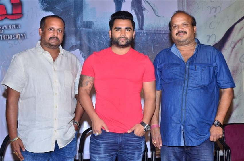 Veedevadu Movie Pressmeet Photos