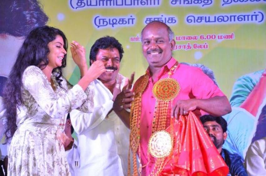 Mani  Audio Launch Photos