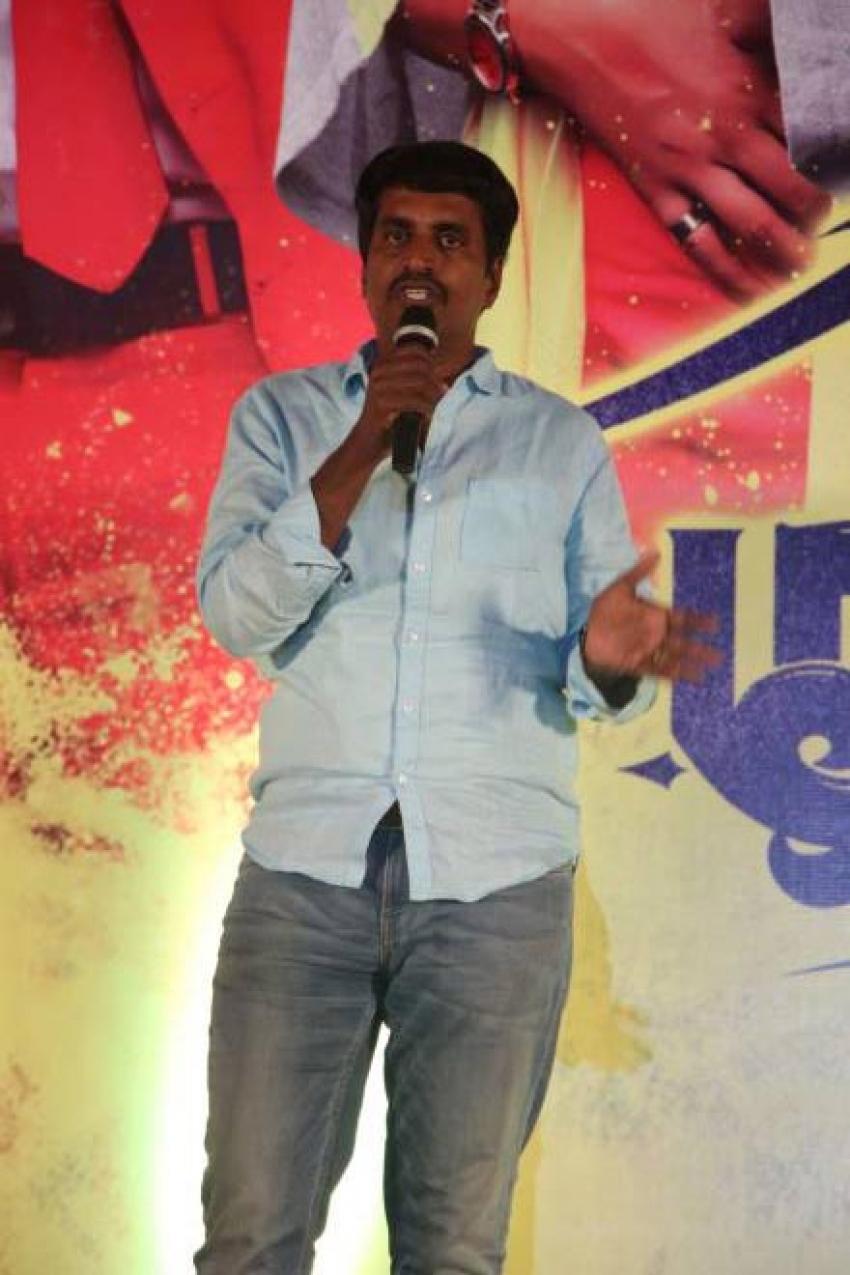 Hara Hara Mahadevaki Audio Launch Photos