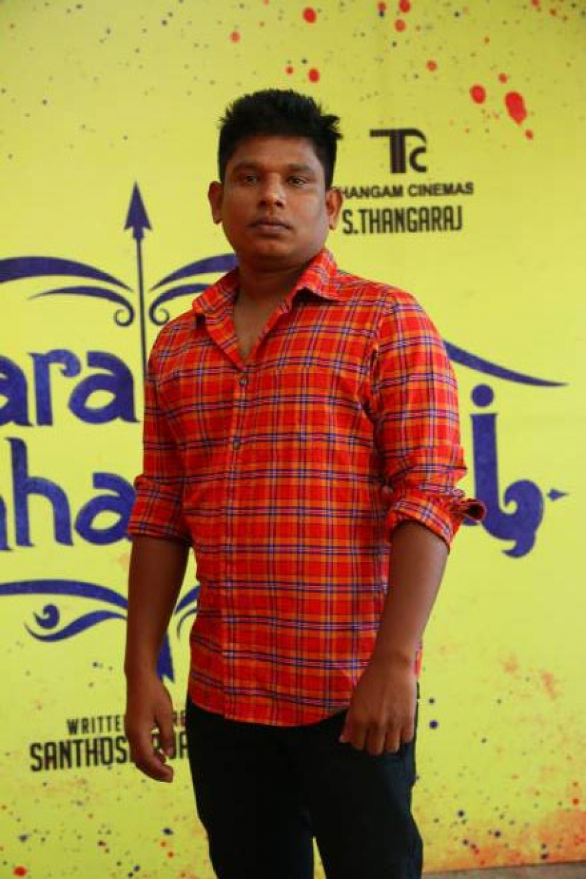​Hara Hara Mahadevaki Audio Launch