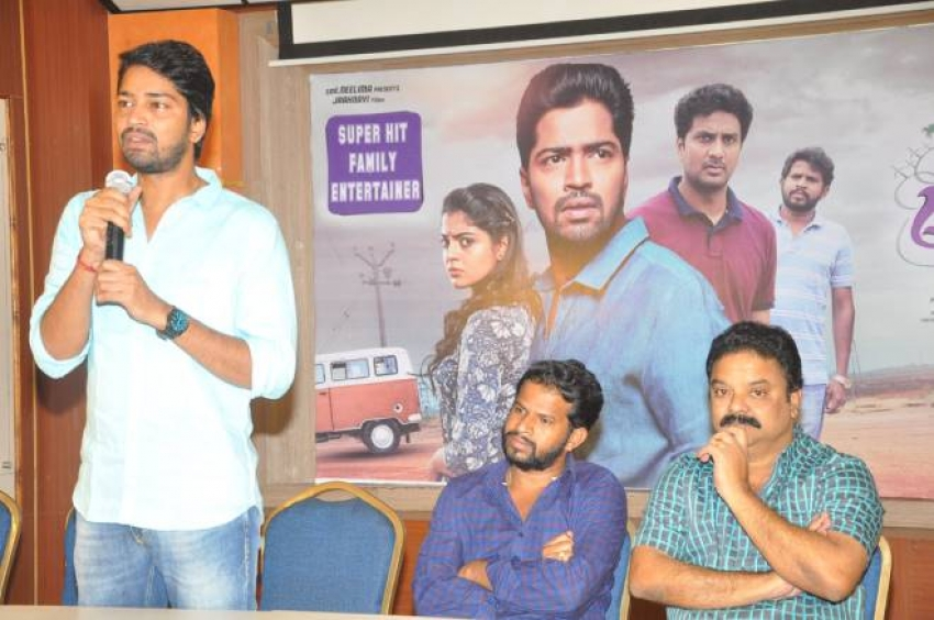 Meda Meeda Abbayi Press Meet Photos