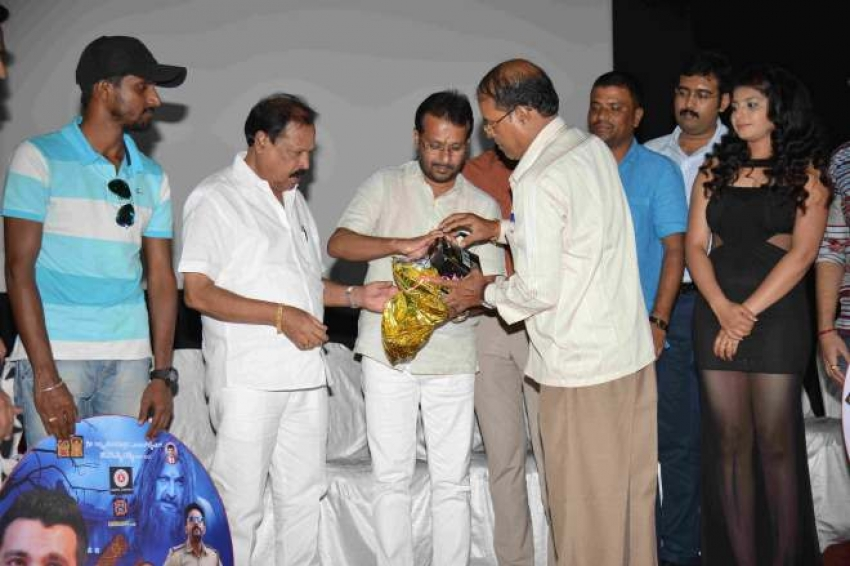 Anveshi Audio Release Photos