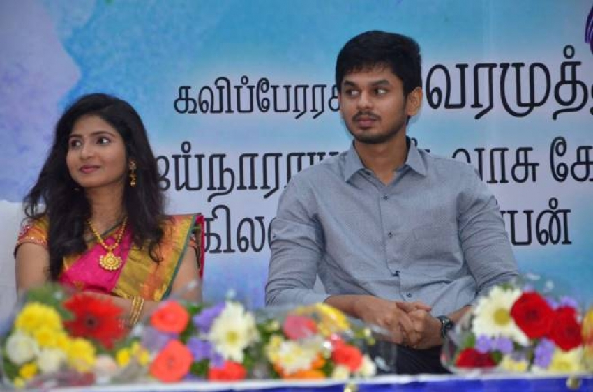 Palli Paruvathilae Audio Launch Photos