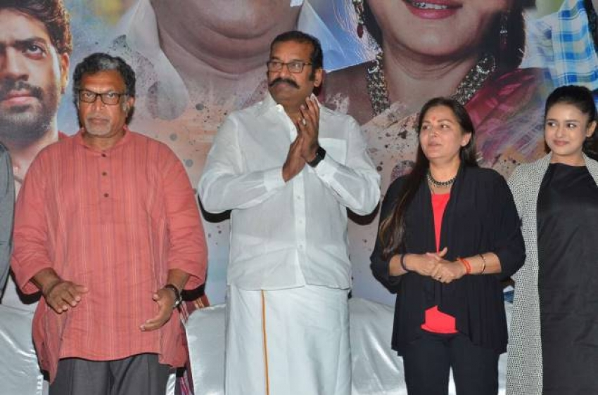 Yagam Teaser Launch Photos