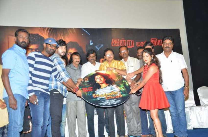 Kekkamale Keekuma Audio Launch Photos