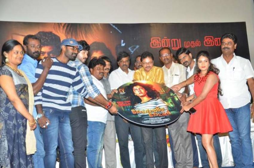 Kekkamale Keekuma Audio Launch Photos