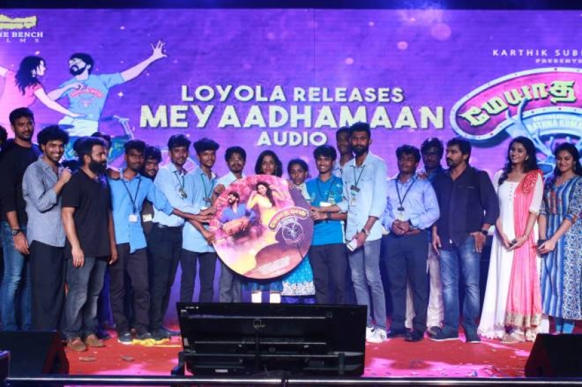 Meyaadha Maan Audio Release Photos