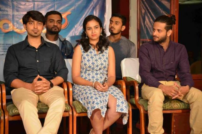 Aayana Press Meet Photos