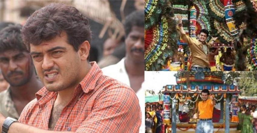 Ajith Kumar Complete 25 Years In Tamil Cinema Photos