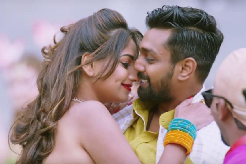 Bharjari Photos