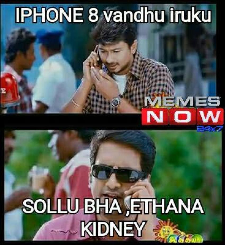 Iphone X Tamil Memes Photos