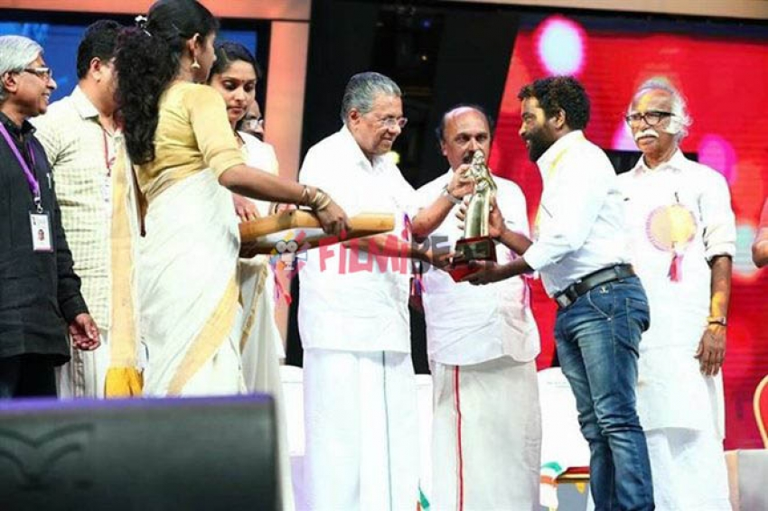 Kerala State Film Award 2017 Photos