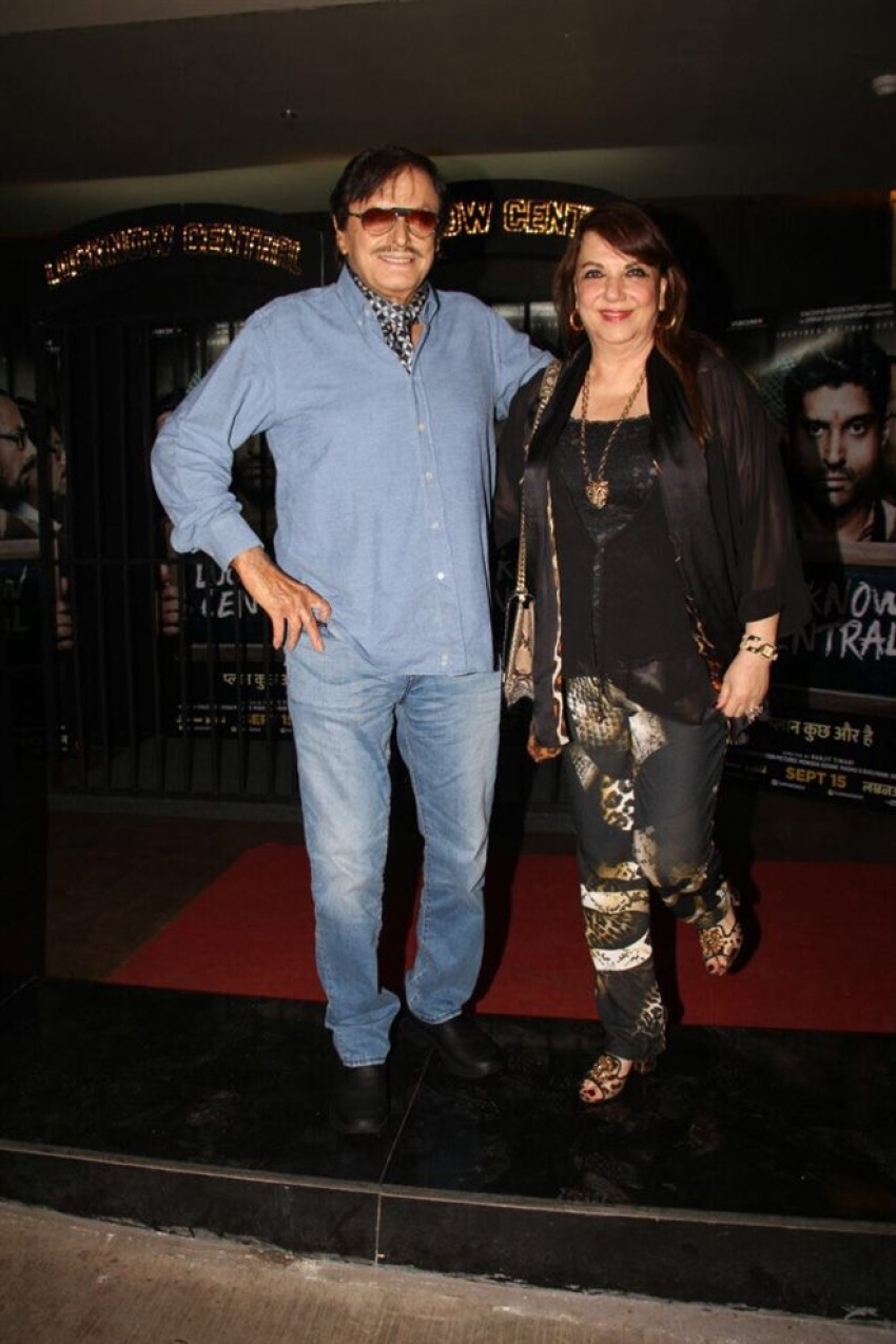 Lucknow Central Special Screening At Light Box Photos