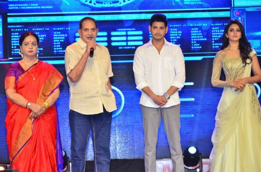Spyder Movie Pre Release Function Photos