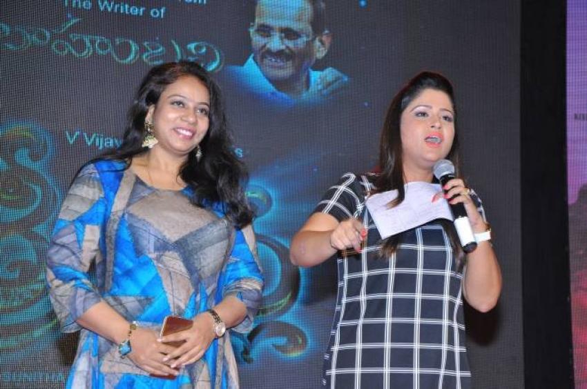 Sri Valli Audio Launch Photos