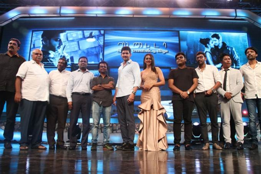 Spyder Audio Launch Photos