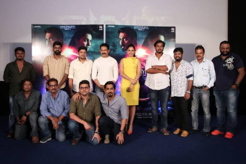 Aval Press Meet & Trailer Launch Photos