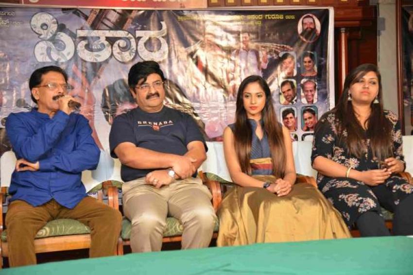 Sithara Press Meet Photos