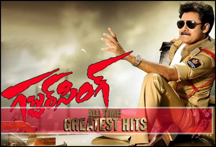 All Time Hits Of Tollywood Photos