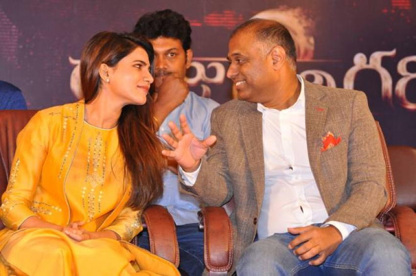 Raju Gari Gadhi 2 Pre Release Event Photos