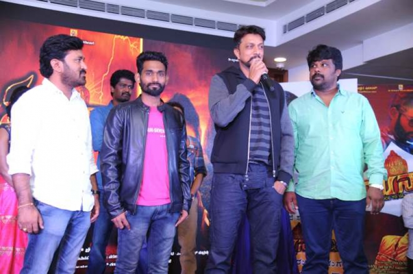 Shankanada Audio Release Photos