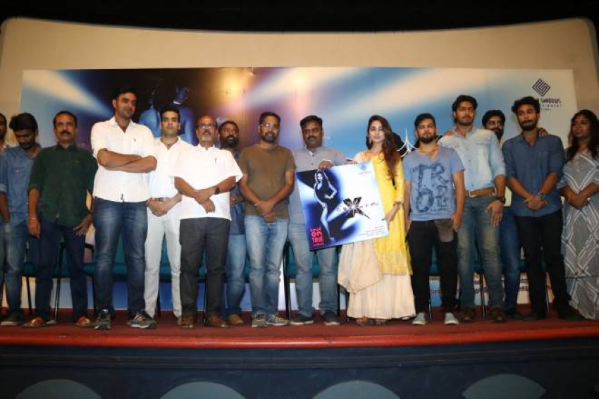 Xvideos Audio Launch Photos