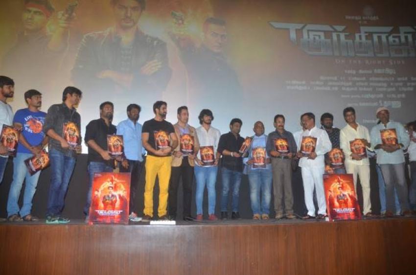 Indrajith Audio Launch Photos