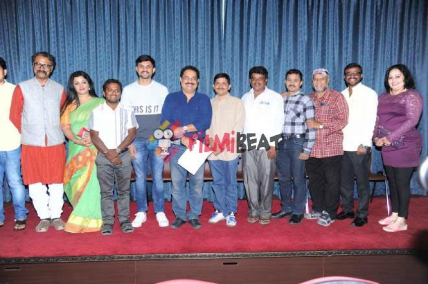Nuggekai Press Meet Photos