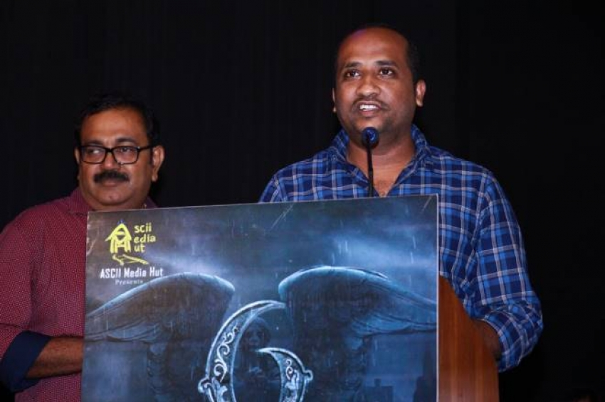 6 Athiyayam Trailer Launch Photos