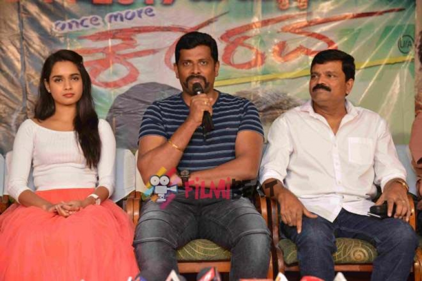 Once More Kourava Press Meet Photos