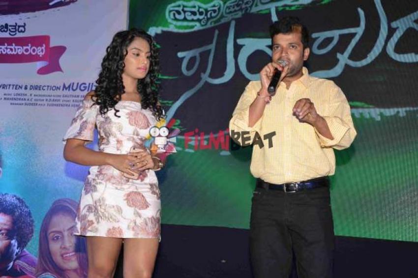 Susurbaththi Teaser Release Photos