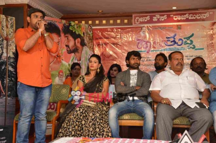 Haalu Thuppa Press Meet Photos