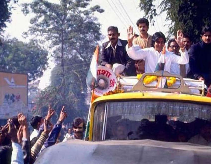 Amitabh Bachchan Unseen Photos