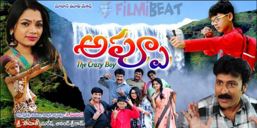 Appu-The Crazy Boy Photos