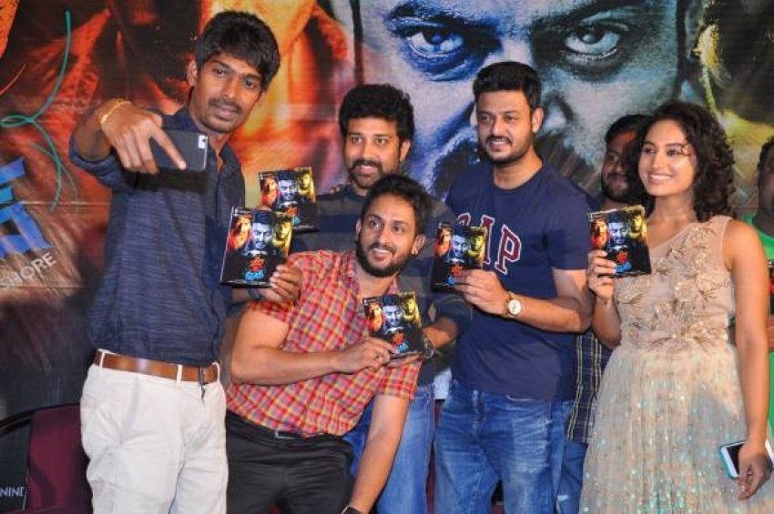 Devi Sri Prasad Audio Launch Photos