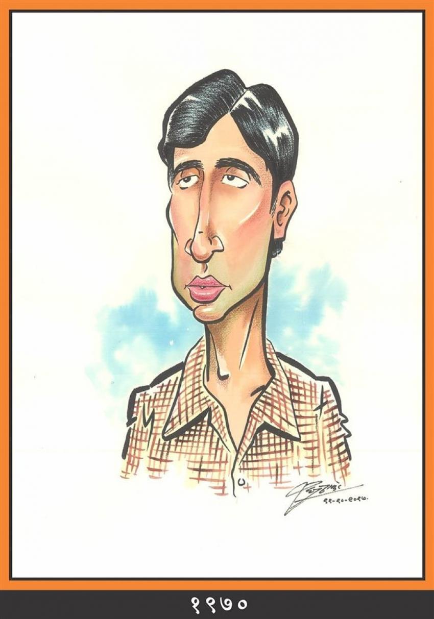 Raj Thackeray Wishes Amitabh Bachchan Through His Caricatures Photos