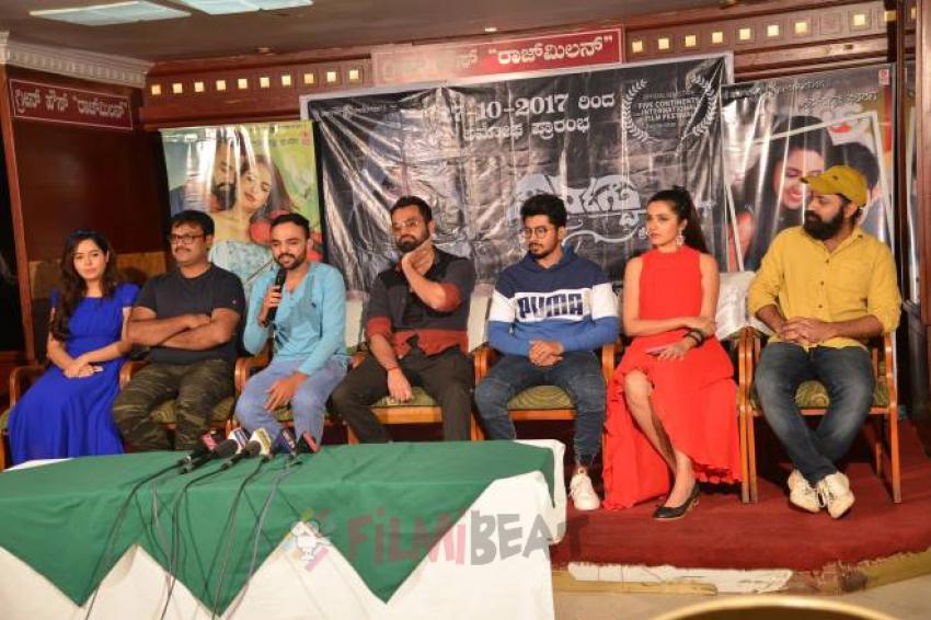 Sarvasva Press Meet Photos