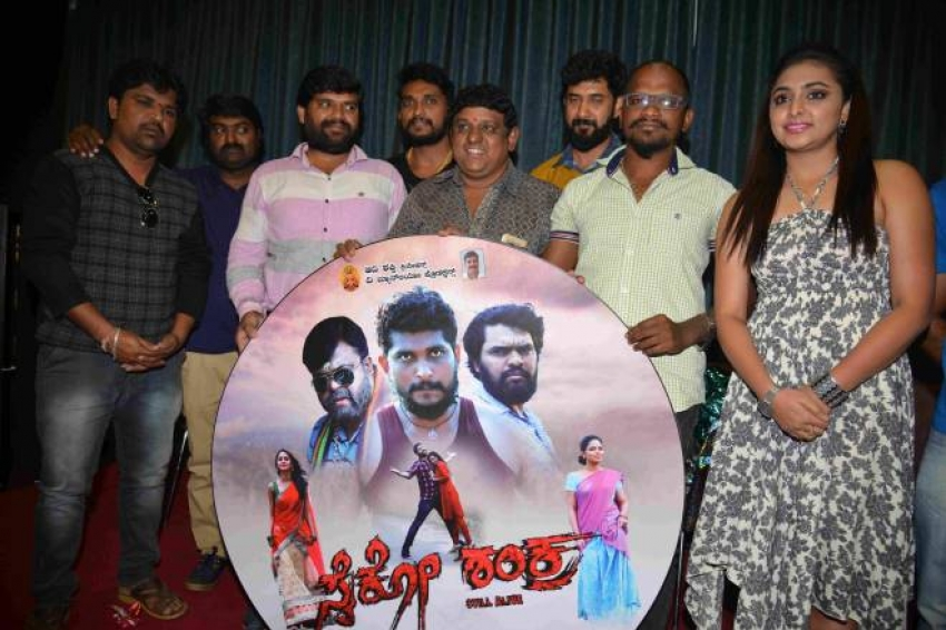Psycho Shankara Audio Release Photos