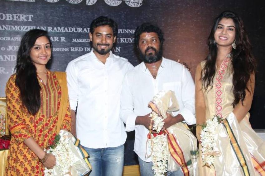 Mouna Valai Movie Pooja Photos