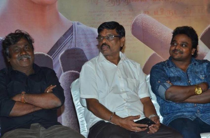 Aramm Press Meet Photos