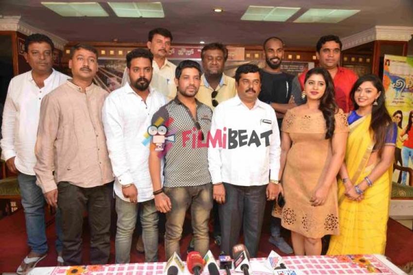 Pani Puri Press Meet Photos