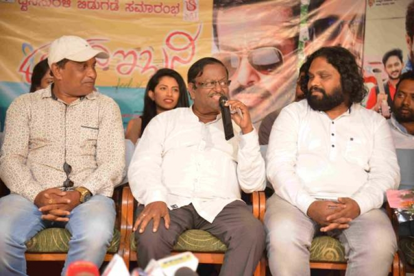 Hani Hani Ibbani Audio Release Photos