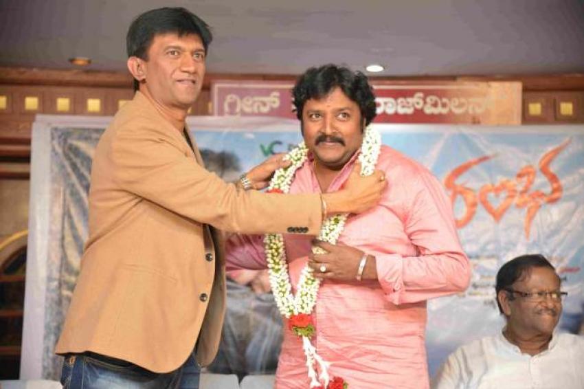 Punarambha Audio Release Photos