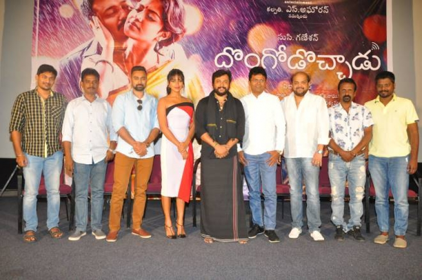 Dongodochhadu Teaser Launch Photos